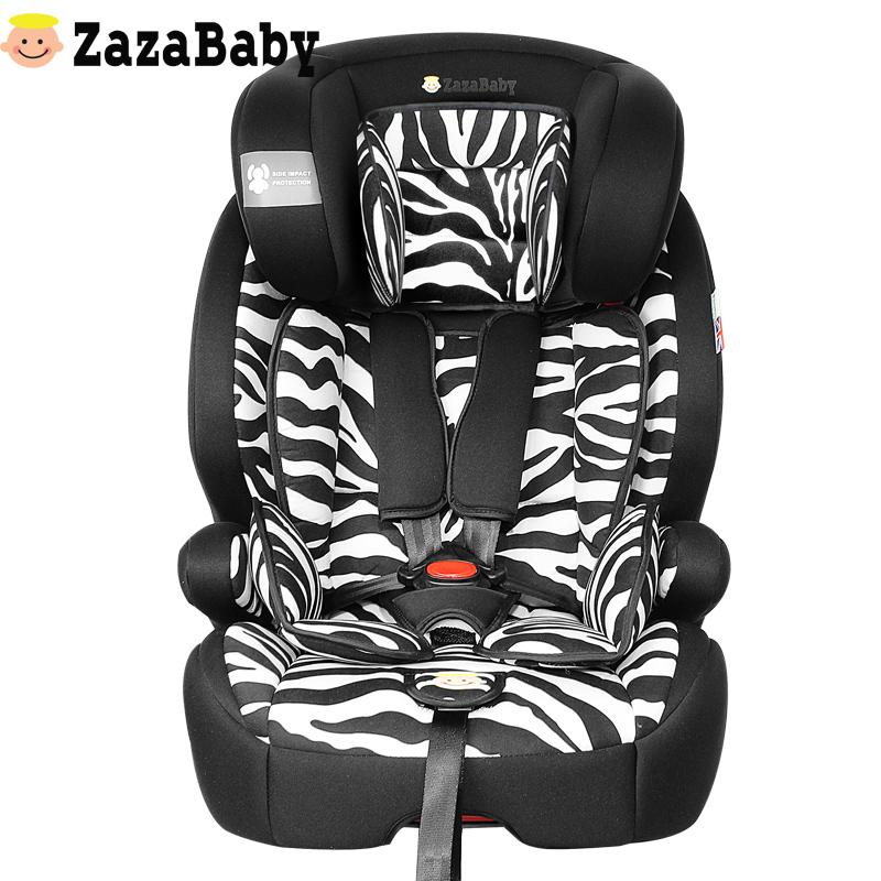 英国ZazaBaby9月-12岁儿童安全座椅isofix接口 Za-2180Pro 斑马纹