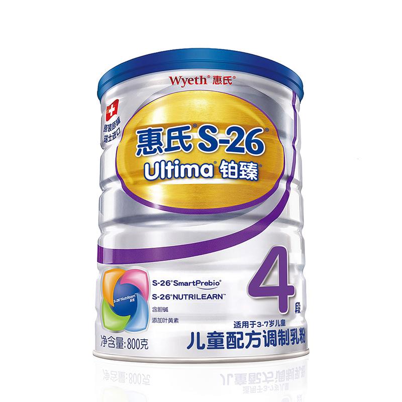 惠氏铂臻S26学儿乐4段儿童配方奶粉4段(3-7岁)800g桶