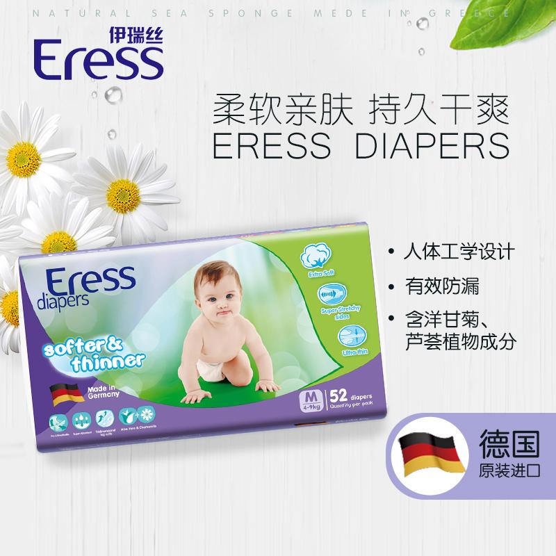 伊瑞丝德国进口婴儿纸尿裤超强吸水双重防侧漏M52片/包