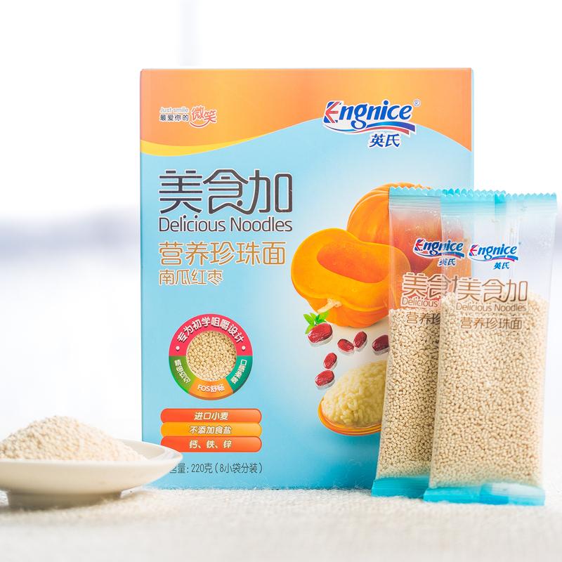 英氏Engnice美食加南瓜红枣营养珍珠面220克/盒