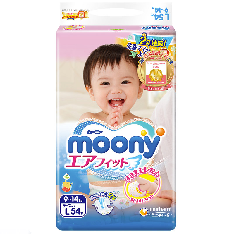 Moony纸尿裤L54片