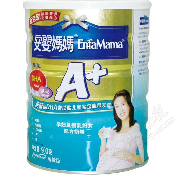 美赞臣--孕妇奶粉(听)900g