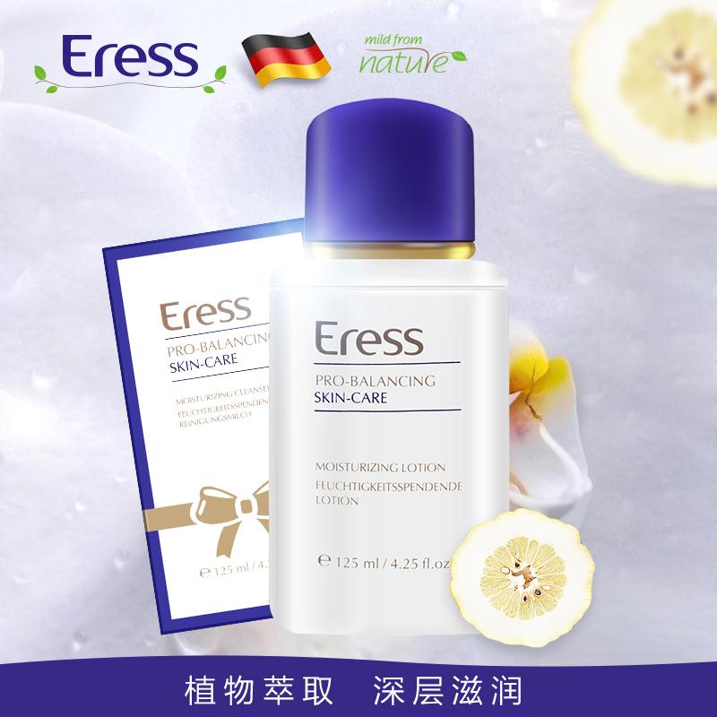 伊瑞丝Eress德国进口均衡保湿润肤乳125ml/盒孕产妇妈妈系列