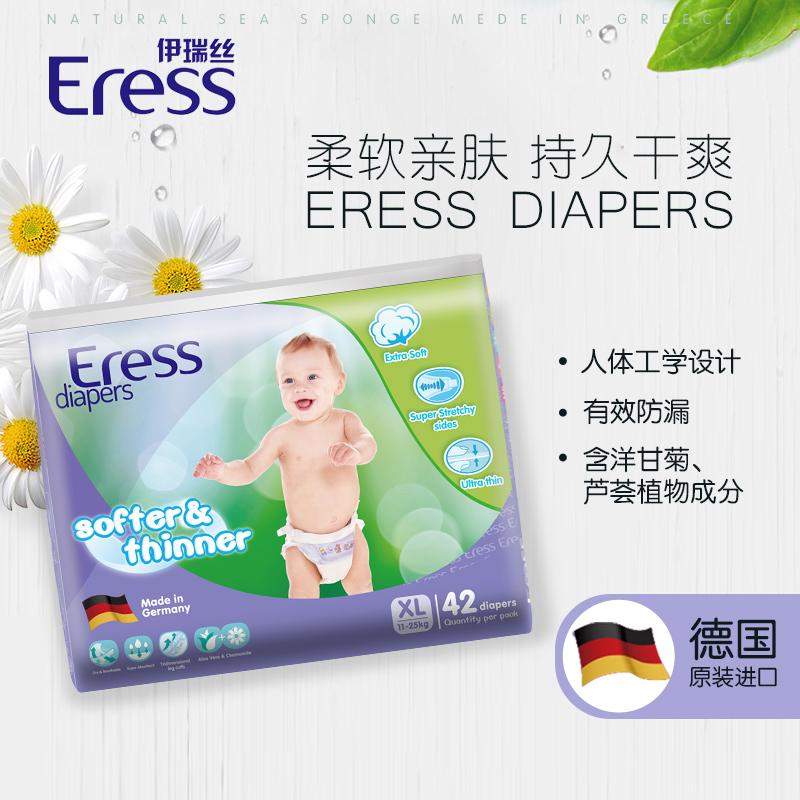 伊瑞丝德国进口婴儿纸尿裤超强吸水双重防侧漏XL42片/包