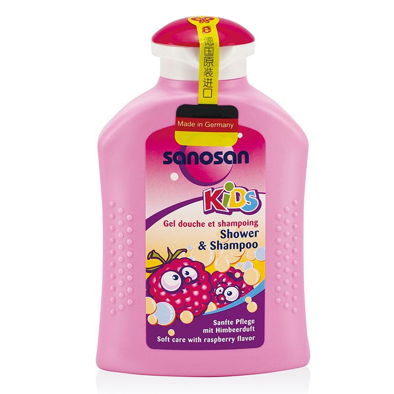 哈罗闪Sanosan德国进口儿童二合一洗发沐浴露200ml覆盆子香型
