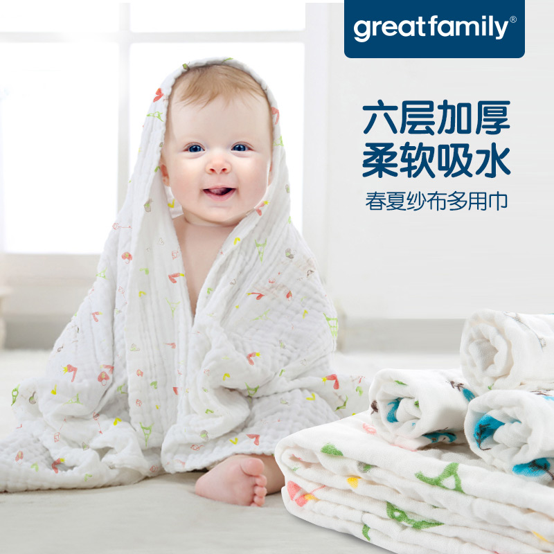 歌瑞家greatfamily6层纱布浴巾盖被抱毯吸水多用巾粉色
