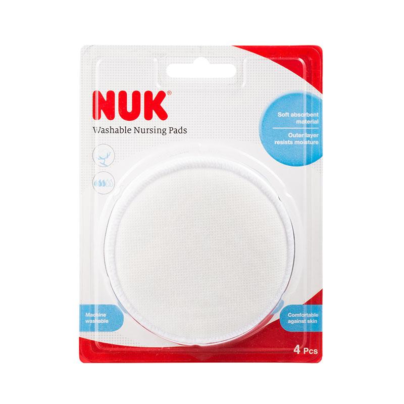 NUK可洗乳垫4片装防溢奶垫