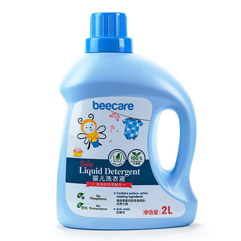 碧呵婴儿洗衣液2L超值装无磷无荧光无漂白剂安全温和不伤手