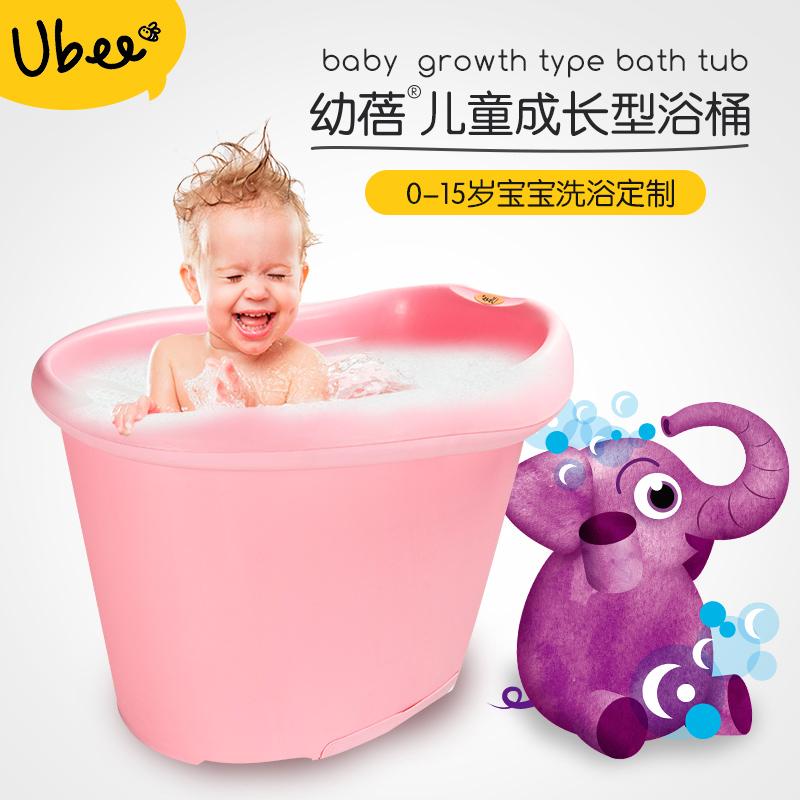 幼蓓Ubee宝宝超大浴桶套装粉色加大加厚适合0-15岁