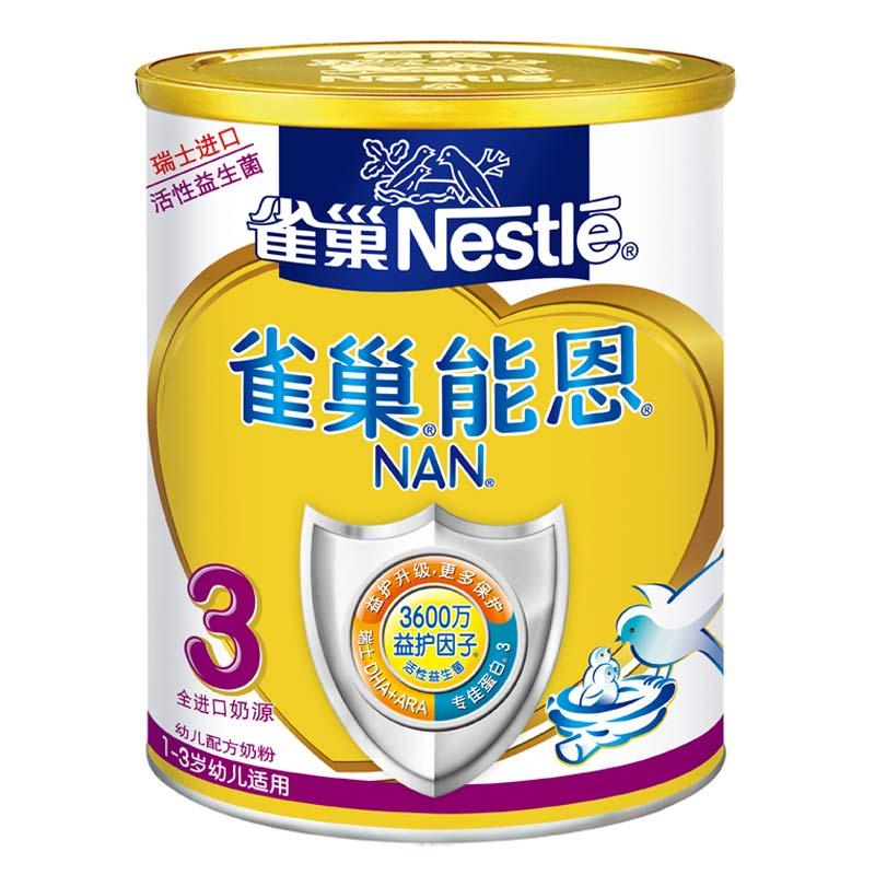 Nestle雀巢能恩3段幼儿配方奶粉1至3岁幼儿900g听装益护因子