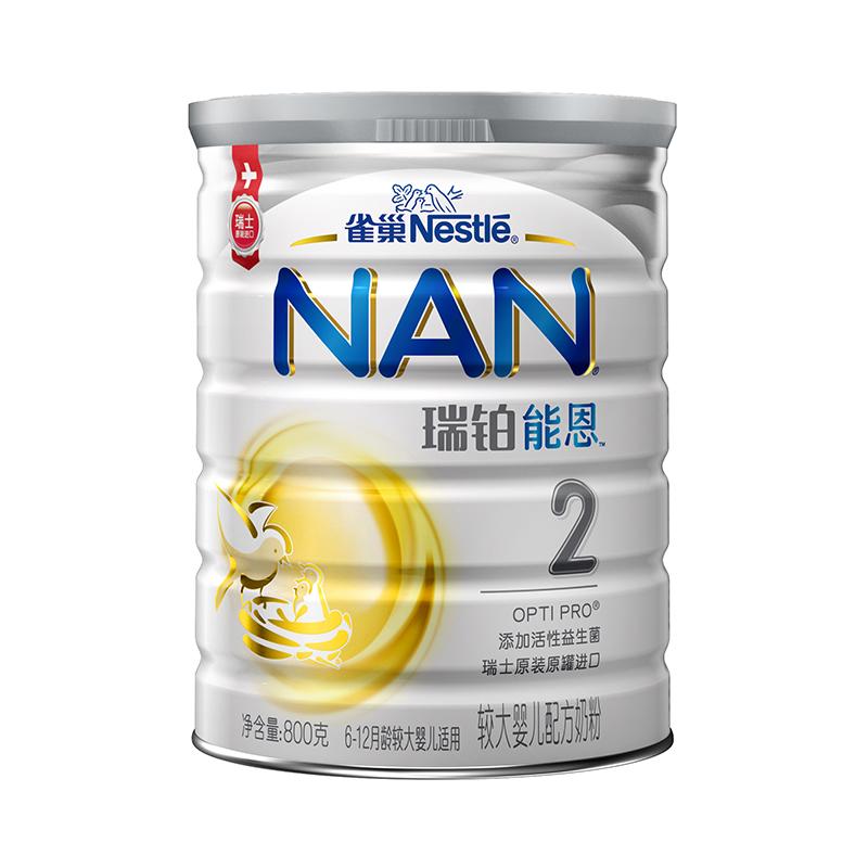 雀巢瑞铂能恩较大婴儿奶粉(6-12个月)800g桶