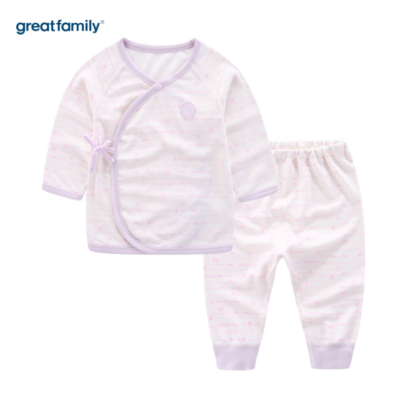 歌瑞家A类牛奶蛋白纤维系列紫色女和袍套装