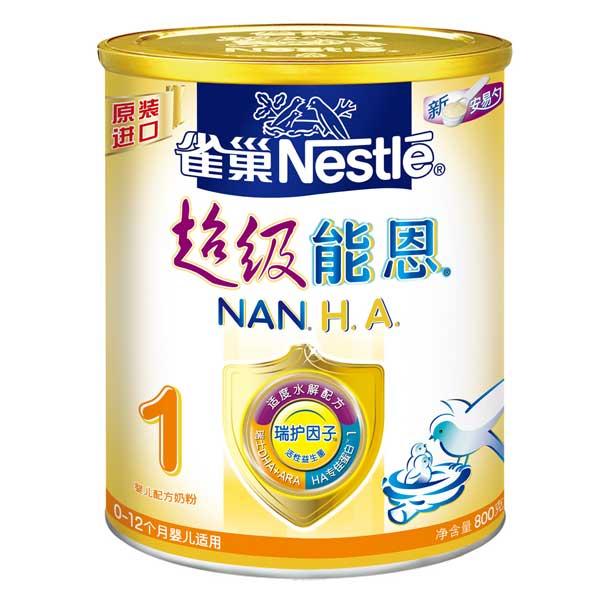 Nestle雀巢超级能恩1段婴儿配方奶粉0至12个月800g听装德国进口