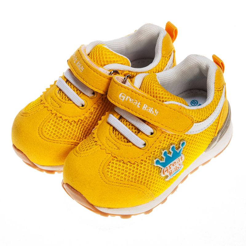 歌瑞贝儿婴儿运动鞋GB153-007SH黄13.5cm双