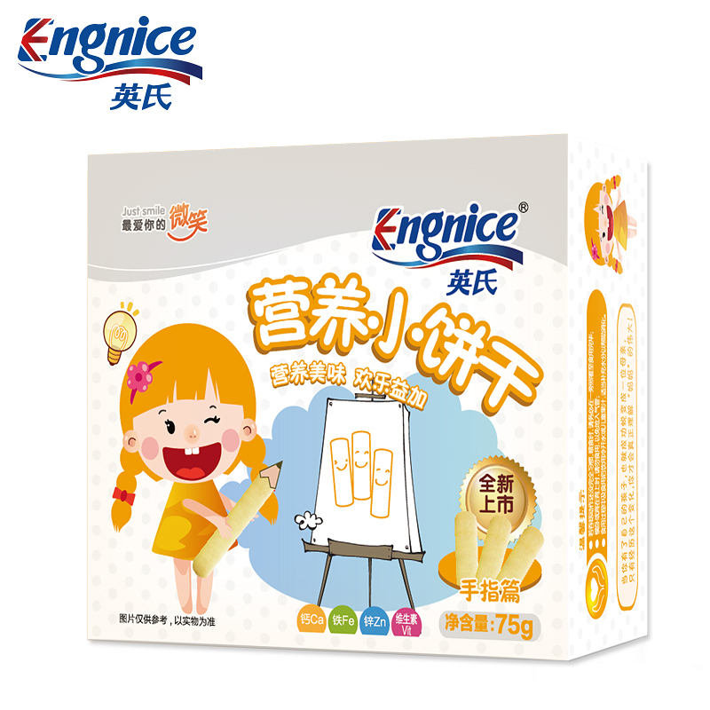 英氏Engnice营养小饼干手指篇75g