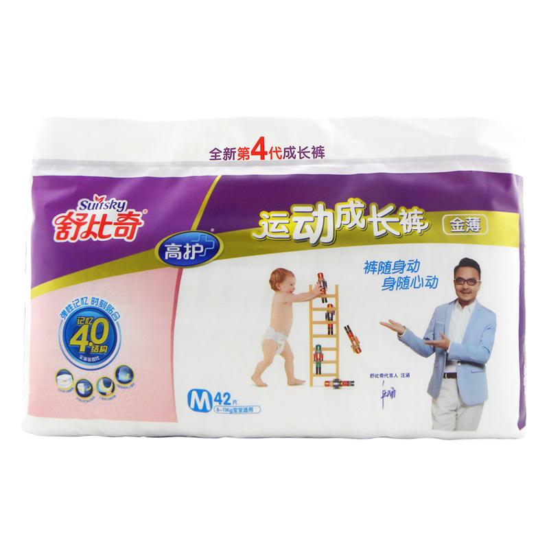 舒比奇高护金薄运动成长裤M42片/包