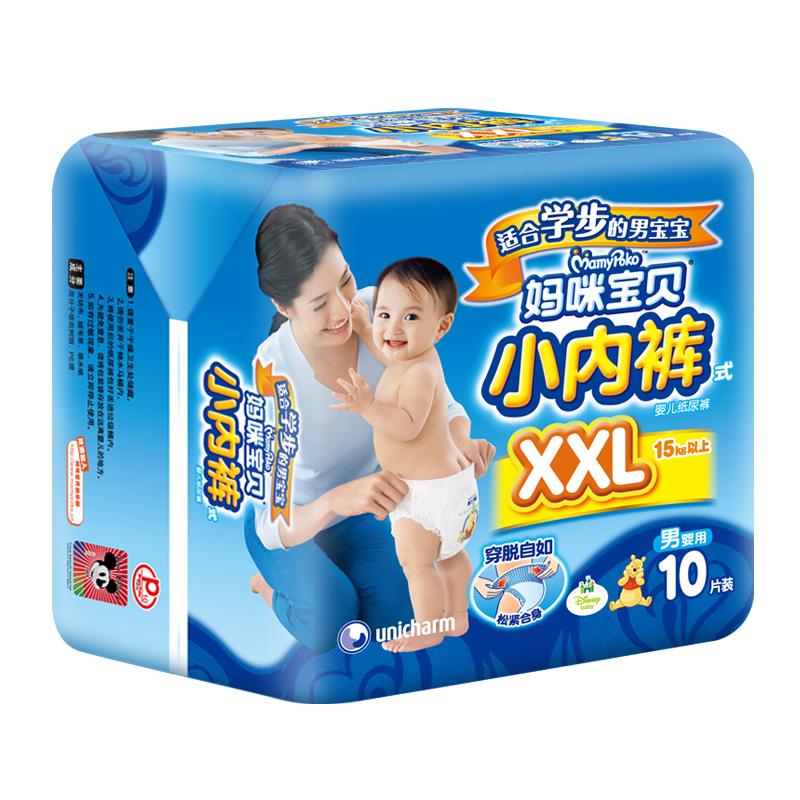 妈咪宝贝小内裤(男)XXL10片