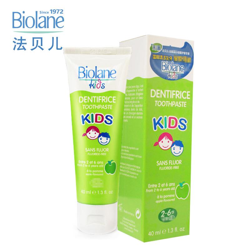 法贝儿Biolane法国进口无氟儿童牙膏苹果味40ml