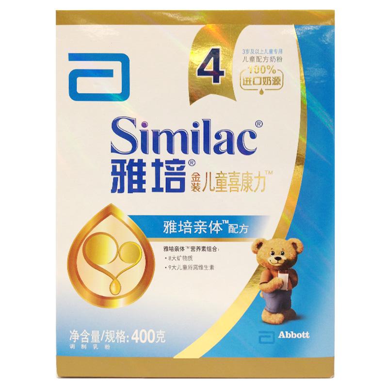 Abbott雅培金装智护100喜康力4段儿童配方奶粉(3岁以上)400g盒装