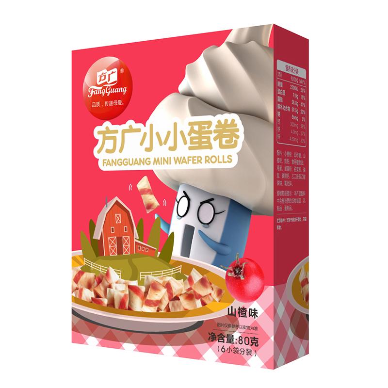 方广小小蛋卷山楂味80g/盒