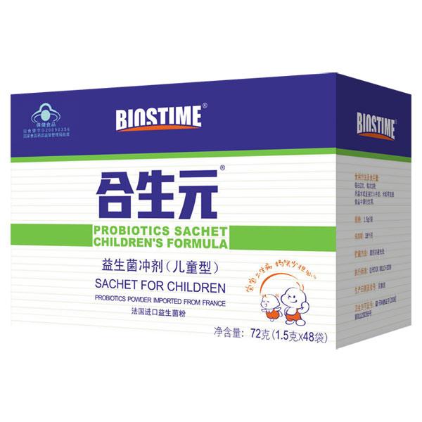 合生元儿童益生菌冲剂3岁以上1.5克*48