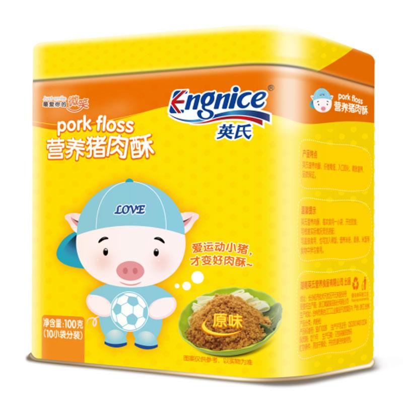 英氏Engnice营养猪肉酥原味100g优质鲜猪肉