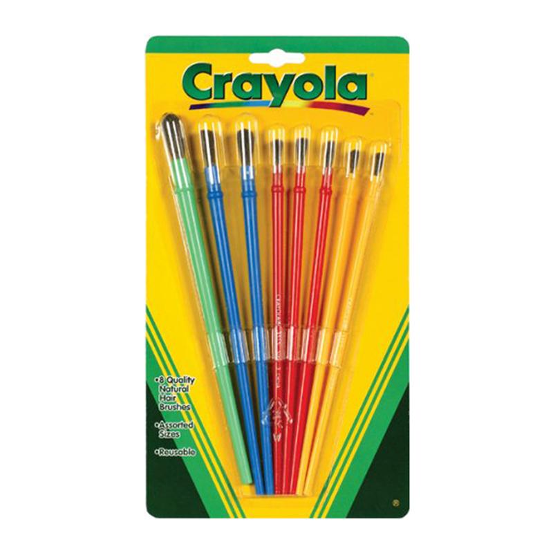 【全球购】美国Crayola绘儿乐儿童绘画涂鸦套装颜料画刷(8支装)3岁以上保税区直发