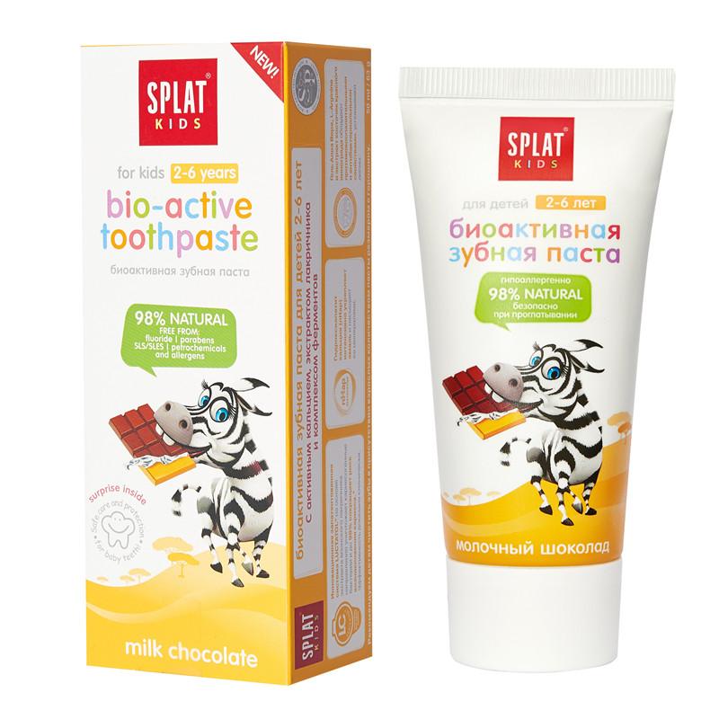 斯普雷特牛奶巧克力味防蛀儿童牙膏