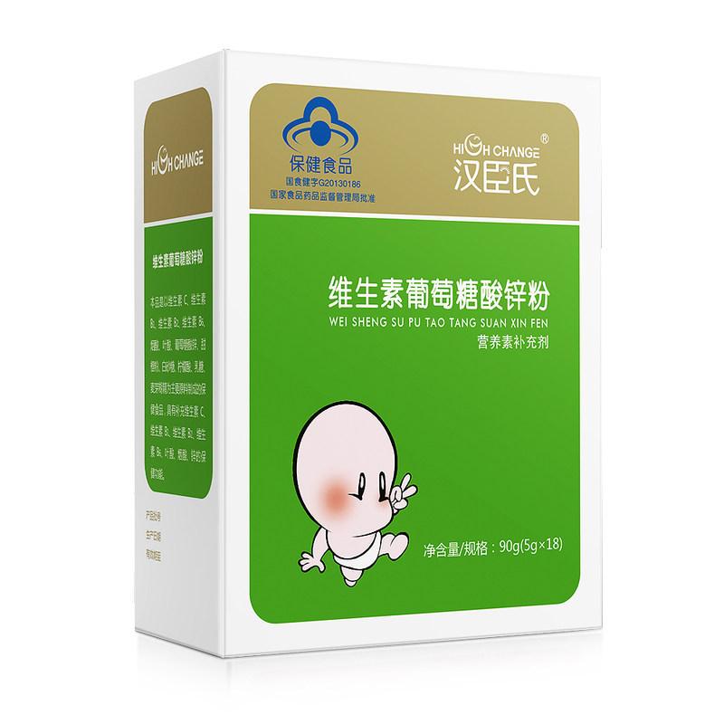 汉臣氏维生素葡萄糖酸锌粉5g*18袋盒