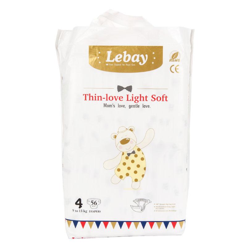 Lebay英国原装进口薄爱轻柔纸尿裤4号56片