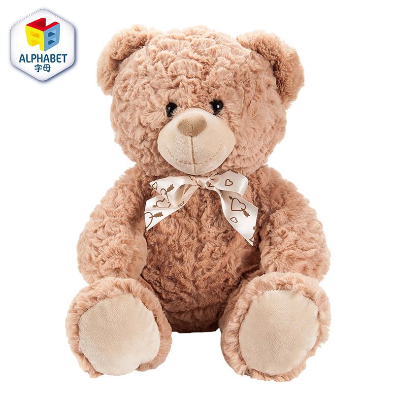 字母毛绒玩具棕熊