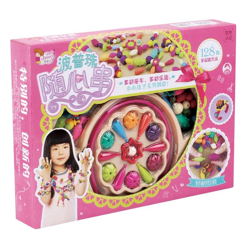 JFZP--5000积分+6元礼品--波普珠饰品组装玩具