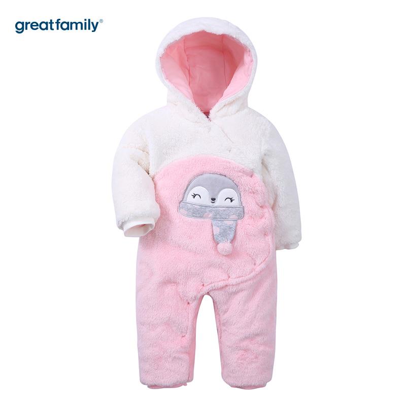 歌瑞家(Greatfamily)A类女宝宝混色小企鹅剪毛绒针织连帽连身衣