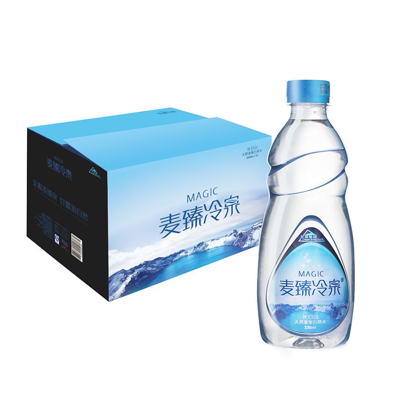 麦臻冷泉长白山天然麦饭石山泉水矿泉水美国FDA认证330ml*12瓶