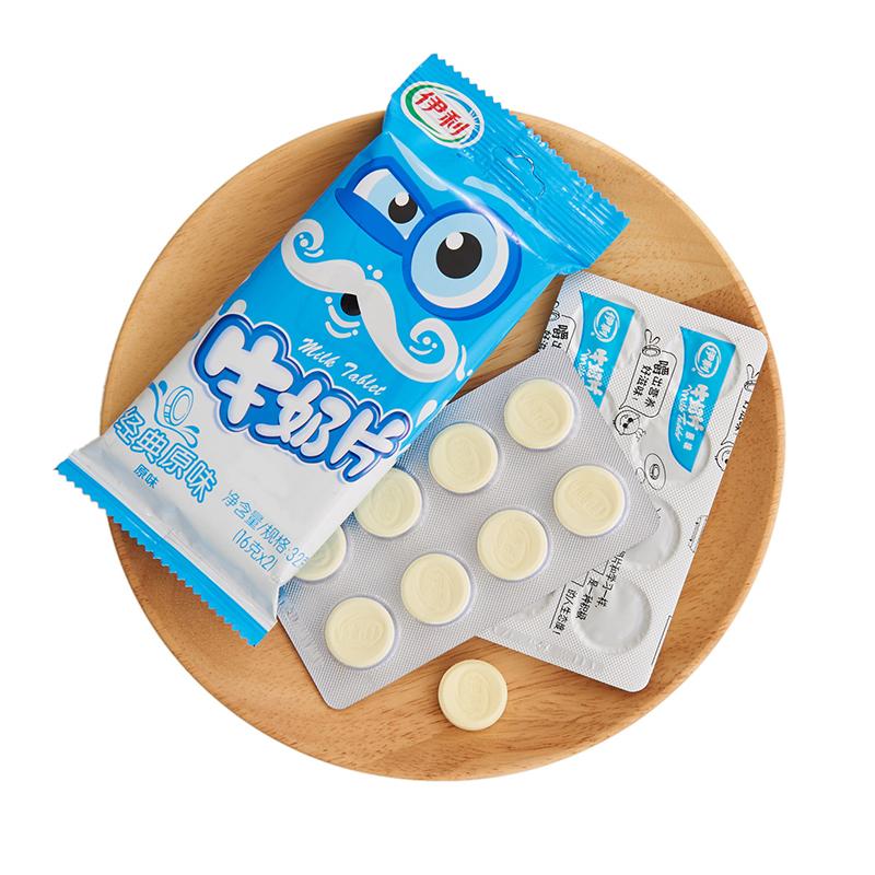伊利牛奶片32g原味