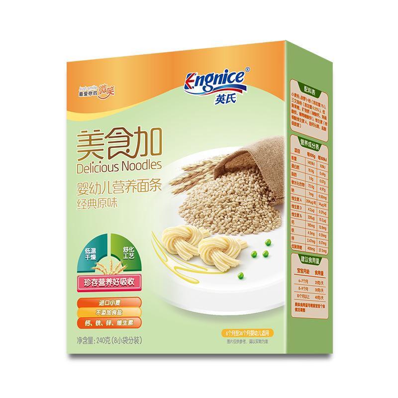 英氏Engnice美食加经典原味婴幼儿营养面条(6个月以上)240g/盒