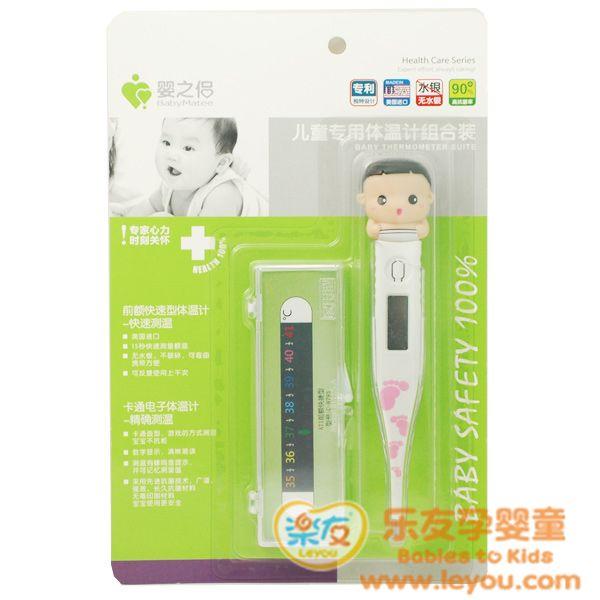 婴之侣卡通组合装体温计婴儿前额测温计官方正品