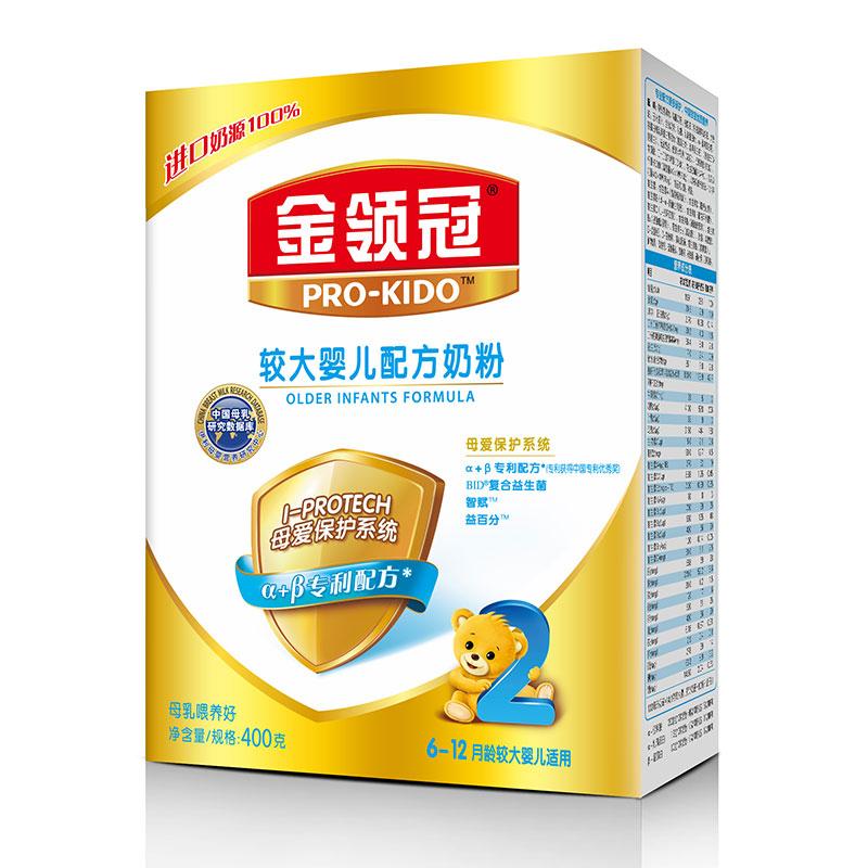 伊利--金领冠较大配方奶粉6-12月400g/盒