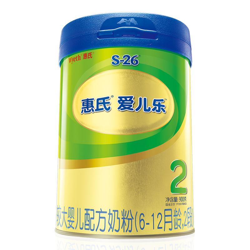 惠氏S-26金装健儿乐较大婴儿配方奶粉2段900g桶