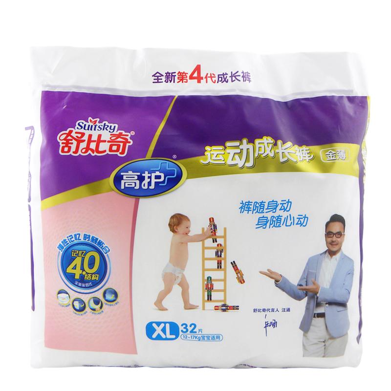 舒比奇高护金薄运动成长裤XL32片/包