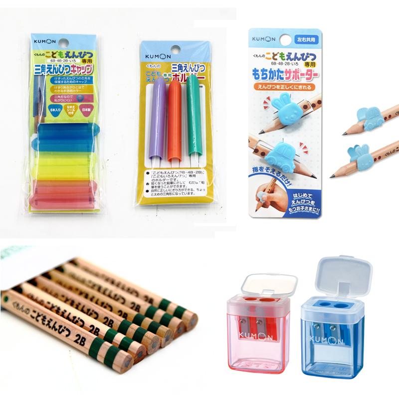日本KUMON公文式文具-三角铅笔2B套装