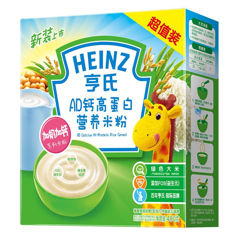 亨氏HeinzAD钙高蛋白营养米粉400g6个月以上丰富高钙蛋白