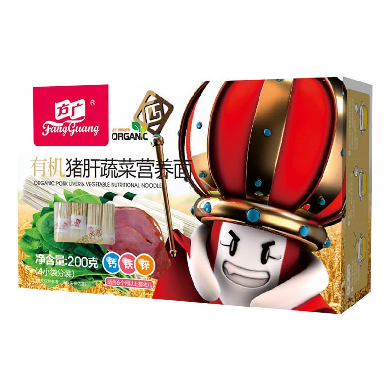 方广有机猪肝蔬菜营养面200g盒