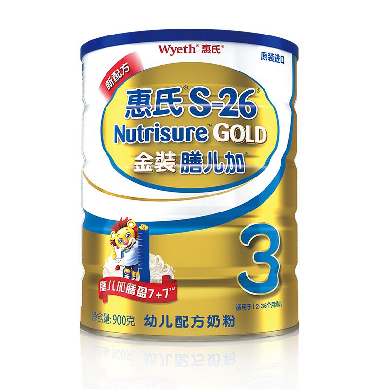 Wyeth惠氏S26智学因子3段金装幼儿乐幼儿配方奶粉1至3岁900g