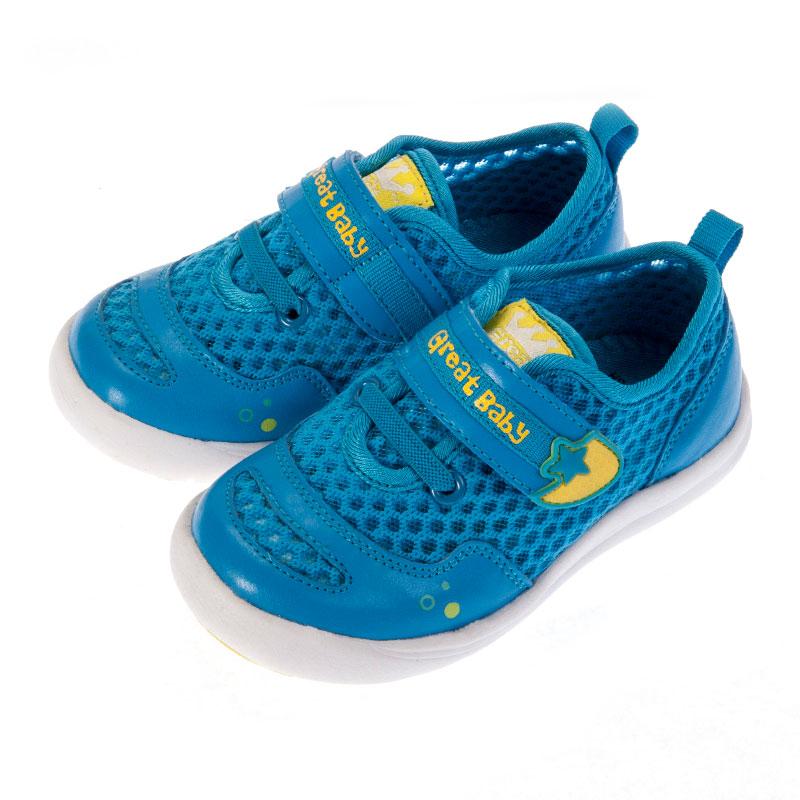 歌瑞贝儿男婴网眼鞋GB152-003SH蓝13.5cm
