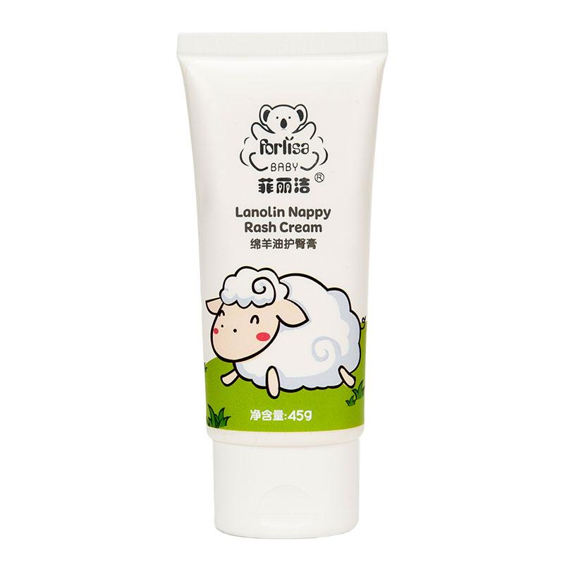 菲丽洁Forlisa绵羊油护臀膏45g天然温和远离和舒缓因便尿刺激引起的皮肤发红现象