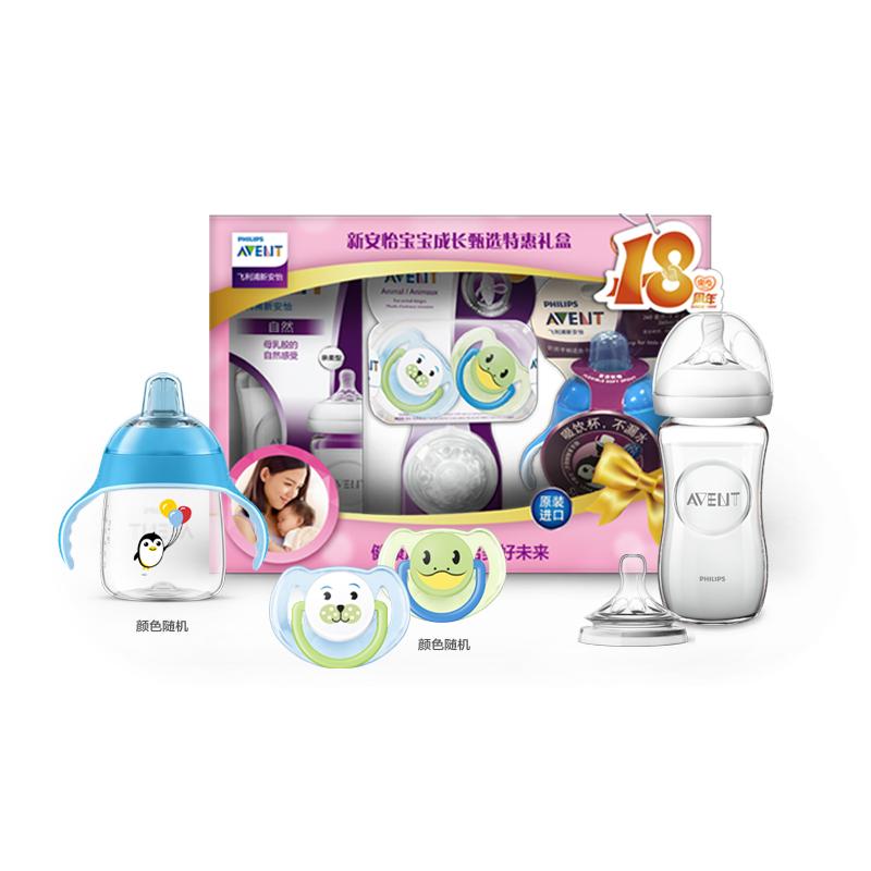 新安怡飞利浦宝宝成长甄选特惠礼盒内含240ml玻璃奶瓶、260ml企鹅杯、安抚奶嘴对装、6个月奶嘴对装