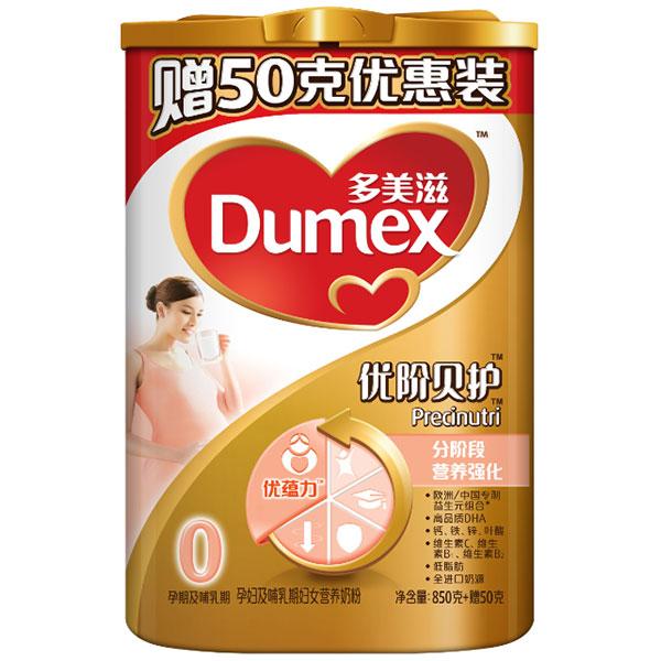 Dumex多美滋金装优阶贝护孕妇及哺乳期妇女营养奶粉900g灌装