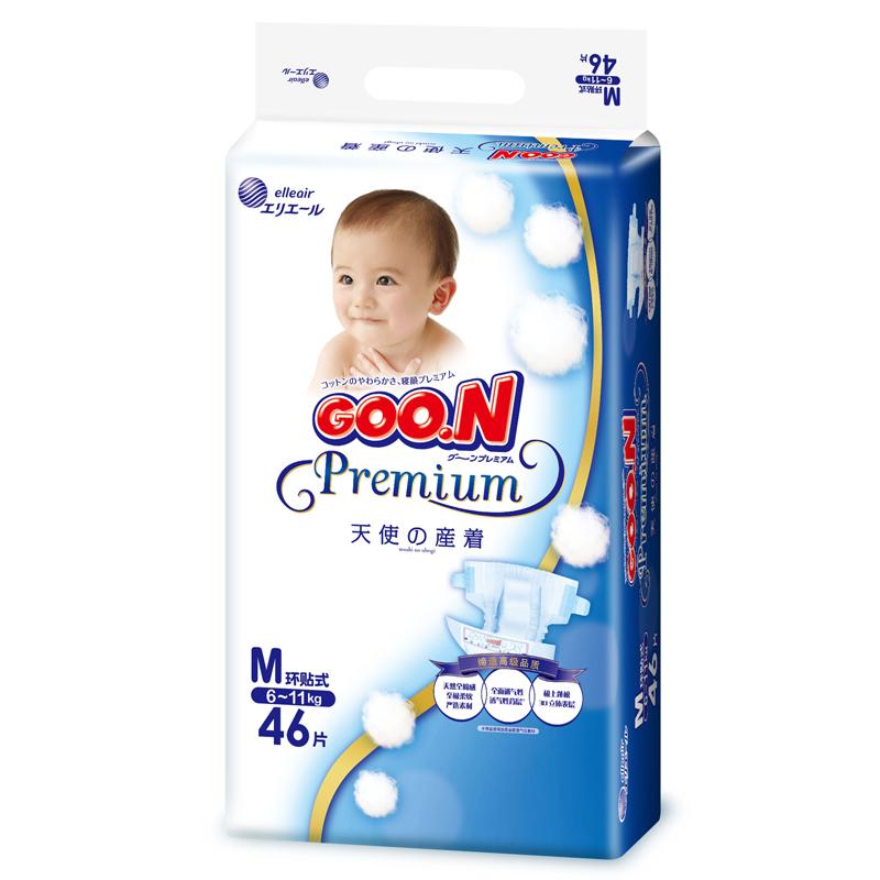 大王婴儿纸尿裤天使系列M46片/包