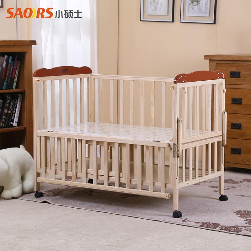 小硕士原木色婴儿床SK-8511